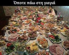 Το τραπέζι της γιαγιάς