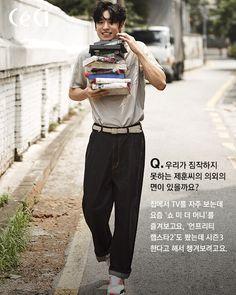Lee Je Hoon – CéCi August 2016 Interview – the talking cupboard Tomorrow With You, Ryu Jun Yeol, Lee Je Hoon, Hi Boy, Handsome Korean Actors, Hot Actors, Kdrama Actors, Actor Model, Asian Actors