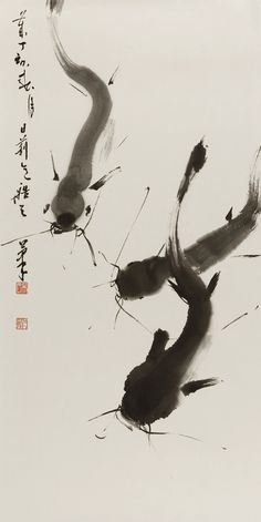 Leslie Goh, Catfish, Chinese ink on rice paper