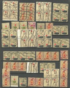 65 US 1¢-$5 Americana, #1608-12 - $5 Conductor's Lamp stamps pairs, strip PL-BL