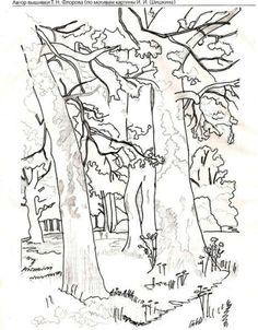 Мобильный LiveInternet Рисунки для батика, росписи, витражей... | Акулка - Дневник Акулка |
