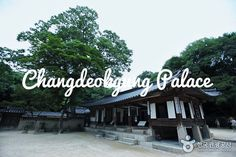 Changdeokgung Palace Seoul Places To Visit, Palace, Tourism, Neon Signs, Turismo, Palaces, Castles, Castle, Travel