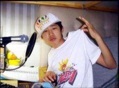 Kim Hanbin, I Miss Him, Ikon, Bobby, Childhood, Baby Boy, Wattpad, Heart, Funny