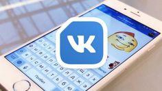 Новый сотовый оператор VK Mobile начал выдавать SIM-карты тестерам «ВКонтакте», сообщает Roem со ссылкой на региональных тестировщиков. Карточки выдают в местных офисах «Мегафона» — на его же сетях они и работают.