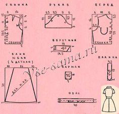 Картинки по запросу выкройка платья отрезной талией