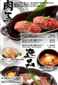 新 焼肉 メニュー - Google 検索