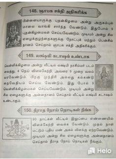 Vedic Mantras, Yoga Mantras, Hindu Mantras, God Prayer, Daily Prayer, Math Reference Sheet, Spiritual Stories, Culture Quotes, Tamil Motivational Quotes