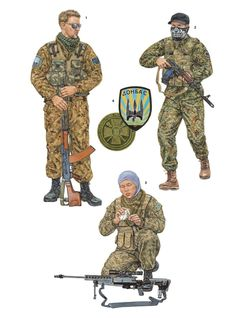 Military Guns, Military Art, Military History, Military Uniforms, Tunnel Of Love Ukraine, Ukraine Military, Modern World History, Military Drawings, Military Action Figures