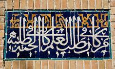 Registan (ریگستان) , Samarkand (Samarqand, Самарқанд, سمرقند), Uzbekistan (O'zbekiston, Ўзбекистон), via Flickr.