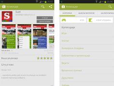 Preuzmite redizajniran Google Play Store (verzija 4.0.25) http://www.androidrevija.com/preuzmite-redizajniran-google-play-store-verzija-4-0-25/
