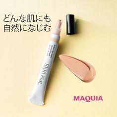 Skin Flat(スキンフラット/ BCL) CCコンシーラー スキンベージュ SPF30・PA+++8g ¥1000