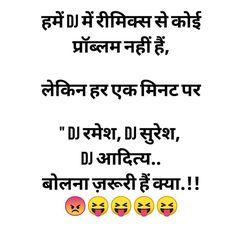 #jokes #chutkule Hindi Chutkule, Jokes In Hindi, Dj, Memes, Funny, Funny Jokes In Hindi, Meme, Jokes, Hilarious