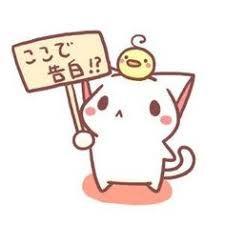Картинки по запросу kawaii anime chibi