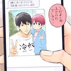 Art from blue_soda_ ... Free! - Iwatobi Swim Club, haruka nanase, haru nanase, haru, nanase, haruka, free!, iwatobi, rinharu, sakura