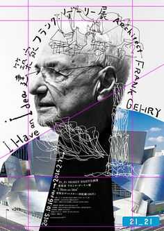 http://grids.qoopu.net/en/category/agencies/kenjiro-sano/