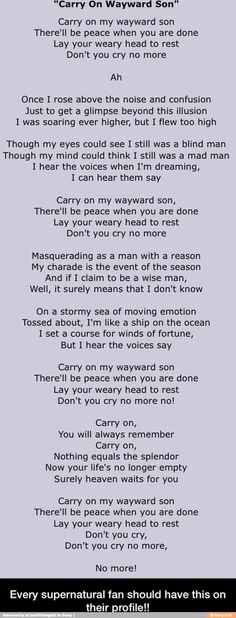 Carry On My Wayward Son lyrics