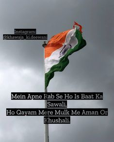 Islamic Qoutes, Islamic Inspirational Quotes, Islamic Status, Team Quotes, All Quotes, Happy Republic Day Wallpaper, Indian Army Quotes, India Quotes, Zayn Malik Pics