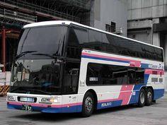 Mitsubishi Fuso Aero Bus of Japan