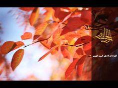 Nasheed: Bahr Al Jood