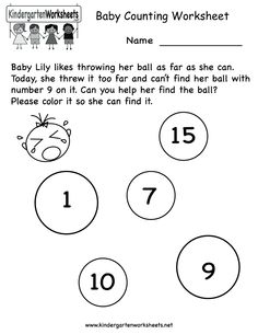 Kindergarten Counting Dogs Worksheet Printable | Kindergarten and ...