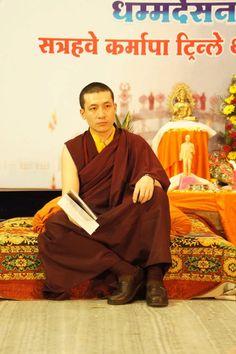 17th Karmapa Trinley Thaye Dorje