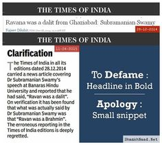 WE ARE NOT THE ONLY ONES! Times of India - To Defame: Headline in Bold, Apology: Small Snippet #subramaniamswamy #counterfeit #news #art #auctions