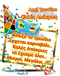Greek Quotes, Box, Snare Drum