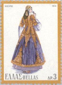 Female Costume from Ioannina, Epirus