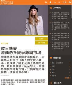 MsEnvy News ~ Hong Kong Trade Developmnet Council 2016 April