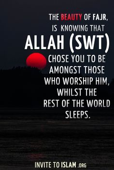 Fajr - knowing that Allah chose you to be amongst those who worship Him, whilst the rest of the world sleeps.