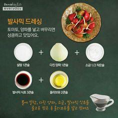 Food Menu, A Food, Food And Drink, Baby Food Recipes, Cooking Recipes, Healthy Recipes, Brunch Cafe, Korean Food, Korean Diet