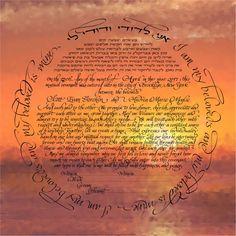 Ketubah Art Print personalization included (Sunrise-Sunset) by KetubahLA on Etsy
