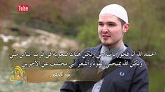 شاب سويدي يبكي بعد إسلامه حتى يسلم والديه مؤثر جدا #بالقرآن_اهتديت٢ ح١٥