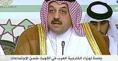 Qatari Foreign Minister leaves the meeting of the Arab summit and threatens to Saudi Arabia to pay the price