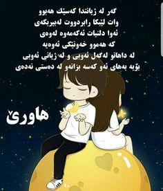 Stay Kind, Strong Words, Best Friend Pictures, Qoutes, Best Friends, Memes, Kurdistan, Anime, Best Friend Images