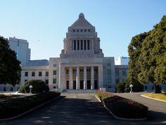 国会議事堂 / The National Diet Building,Tokyo,Japan