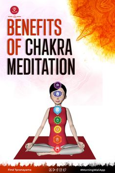 The practice of any chakra meditation will make you feel good and relaxed about yourself. It will improve your vision power. You will never meet stress and anxiety or depression. It works on the removal of all blockages present in the body. The practice makes you stay focused, energetic and concentrated. You'll feel more connected with your surroundings.