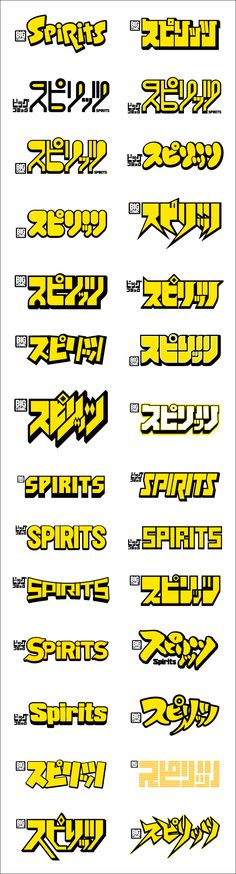 spirits collection
