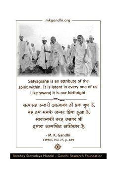 #MahatmaGandhi #quotestoday #gandhiquotes #InspirationalQuotes #quoteoftheday #quotes #MotivationalQuotes #lifequotes #PositiveVibes #Gandhi #quotes #DandiMarch Mahatma Gandhi Quotes, Positive Vibes, Motivationalquotes, Quote Of The Day, Life Quotes, Spirit, Thoughts, Quotes About Life, Quotes By Mahatma Gandhi