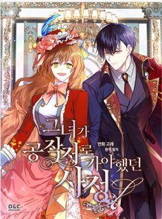 Anime Couples Manga, Cute Anime Couples, Anime Guys, Anime Love, Manga Anime, Anime Akatsuki, Manga Collection, Manga List, Manga Covers