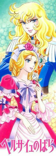 Lady oscar This anime got more attention after it was published in comics(manga). Also science is busy with the protagonist Oscar: a woman wears man clothes, lovely heart and has lots of female admirers in court noble chicks! Manga Anime, Old Anime, Art Anime Fille, Anime Art Girl, Anime Comics, Oscar Cartoon, Lady Oscar, Beautiful Fantasy Art, Versailles