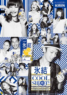 130803_HY_poster-04