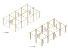 Shigeru Ban / paper partition disaster relief
