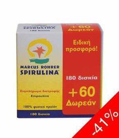 βοηθαει και στο αδυνατισμα πολυ αυτη η πηγή αντιοξειδωτικών βιταμινών..
