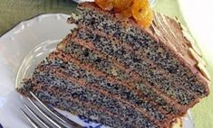 Dezerty Archives - Page 46 of 55 - Báječné recepty Sweet Recipes, Whole Food Recipes, Cake Recipes, Cooking Recipes, Russian Desserts, Beautiful Birthday Cakes, Easy Cake Decorating, Cooking Ingredients, Cake Flavors