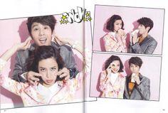 Annie Chen & George Hu - S-Pop Magazine July 2013 issue Love Noe, George Hu, Taiwan Drama, Pop Magazine, American Actors, Korean Drama, Chen, Cute Couples, Annie