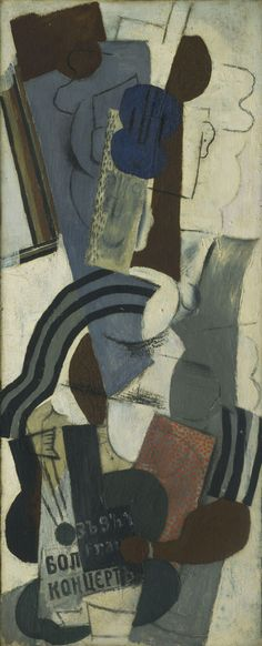 Woman with a Guitar by Pablo Picasso : Sanjeev.NETwork