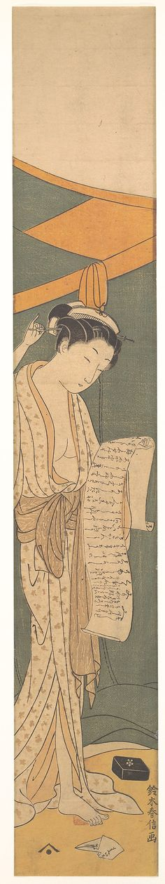 Woman in Night Robe Reading a Letter  Suzuki Harunobu  (Japanese, 1725–1770)  Period: Edo period (1615–1868) Date: 1764–72 Culture: Japan Medium: Polychrome woodblock print; ink and color on paper