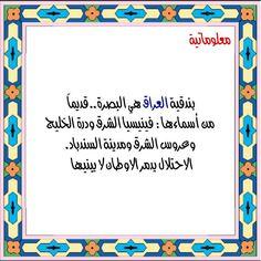 #معلومة #معلومات_عامه #معلوماتية