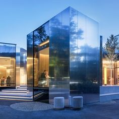 9 Spectacular Mirrored Buildings : Architectural Digest